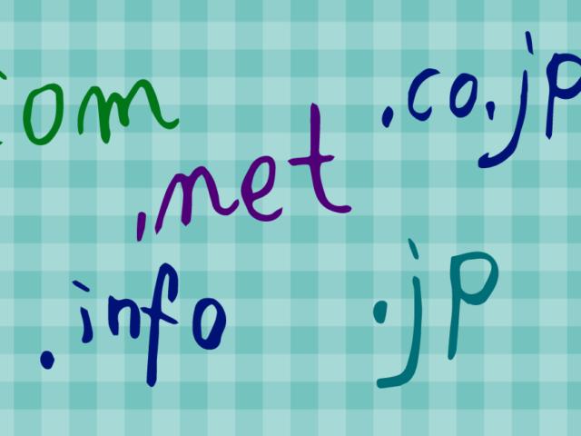 need-domainname