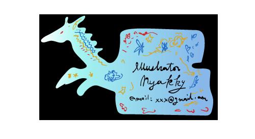 フリーランスイラストレーターさんのための名刺の作り方